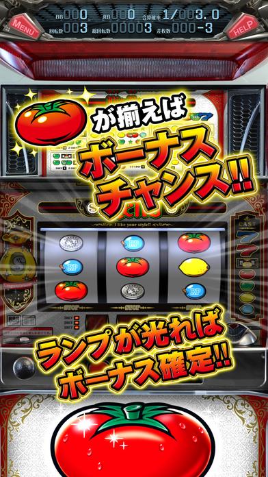 リノ 〜マニアコレクション〜のスクリーンショット4