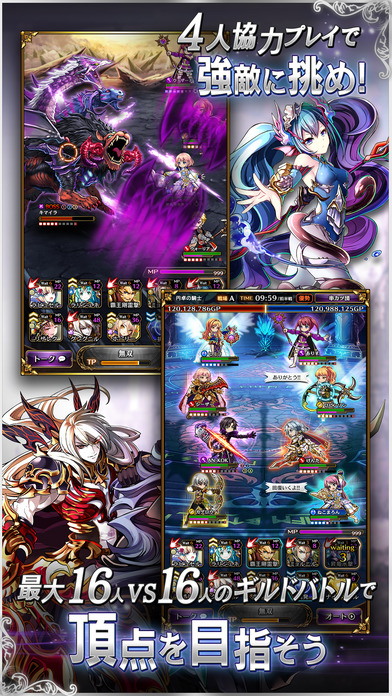 http://a5.mzstatic.com/jp/r30/Purple127/v4/c4/1b/a4/c41ba4bd-dffe-d4e9-113a-10236a7df4a7/screen696x696.jpeg
