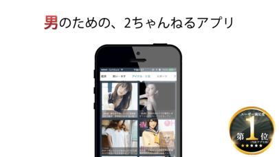http://a5.mzstatic.com/jp/r30/Purple127/v4/dd/4b/84/dd4b84d1-8056-0da4-51a0-bb1f041d5f46/screen406x722.jpeg