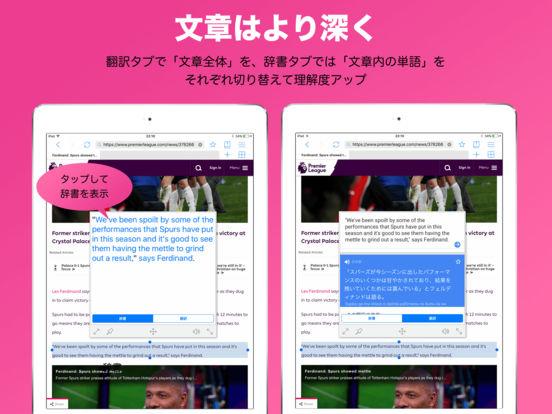 http://a5.mzstatic.com/jp/r30/Purple127/v4/e1/8a/5e/e18a5e90-230d-8eec-2f66-ff3f92fae215/sc552x414.jpeg