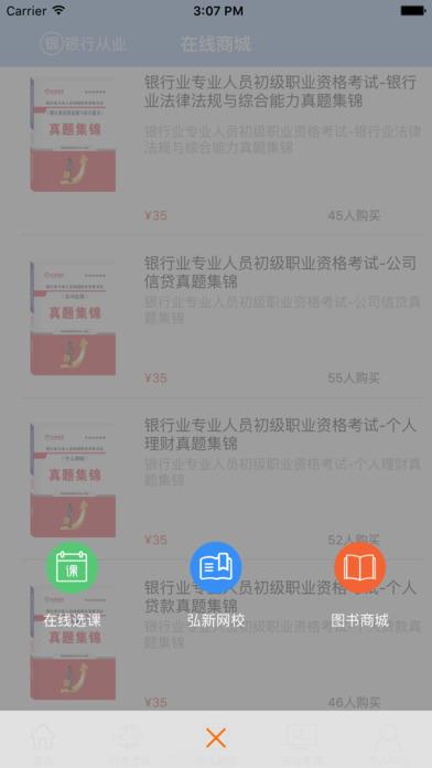 http://a5.mzstatic.com/jp/r30/Purple127/v4/ea/bb/3d/eabb3dec-9ee7-2c0e-953c-354b3fb16e43/screen696x696.jpeg