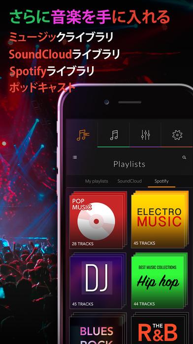 2017年6月29日iPhone/iPadアプリセール 戦略パーティー・ボードゲーム「Tokaido」が値下げ!