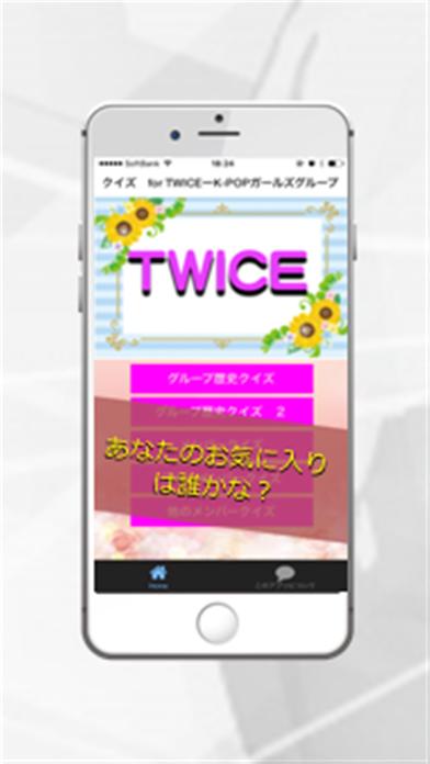 http://a5.mzstatic.com/jp/r30/Purple128/v4/0e/18/c1/0e18c131-2647-9b65-480b-5872906caed3/screen696x696.jpeg