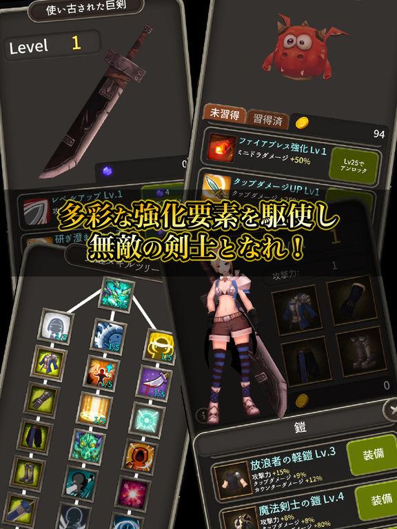 http://a5.mzstatic.com/jp/r30/Purple128/v4/2b/0b/6c/2b0b6ca4-dd76-4e7c-c0a7-ab319cec897e/sc1024x768.jpeg