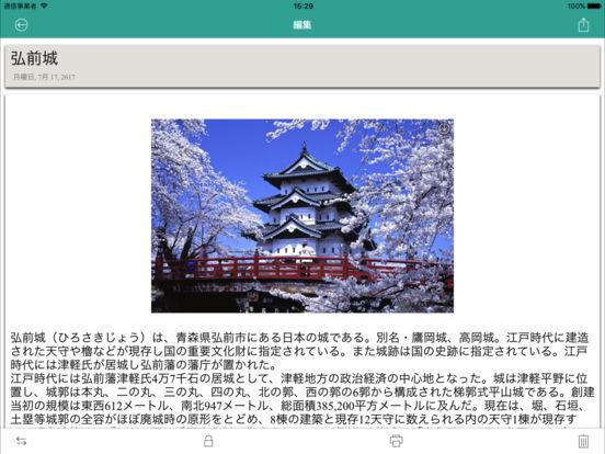 http://a5.mzstatic.com/jp/r30/Purple128/v4/43/2f/28/432f282f-de98-f293-05c2-af897add39b6/sc552x414.jpeg