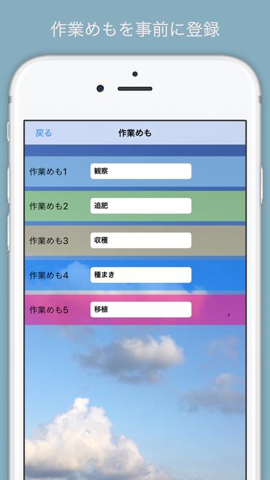 http://a5.mzstatic.com/jp/r30/Purple128/v4/59/95/f9/5995f938-8d4f-5a05-7d66-3139e4b1ae12/screen696x696.jpeg