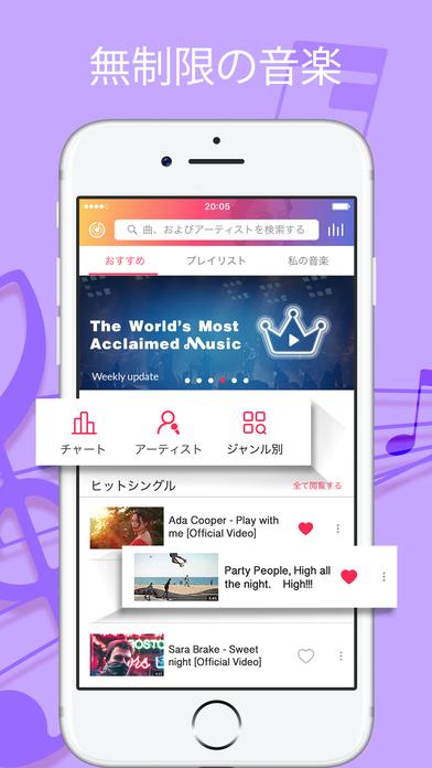 http://a5.mzstatic.com/jp/r30/Purple128/v4/d9/9f/7f/d99f7f83-1fcb-af19-ce7d-3fb7bf3000f9/screen696x696.jpeg