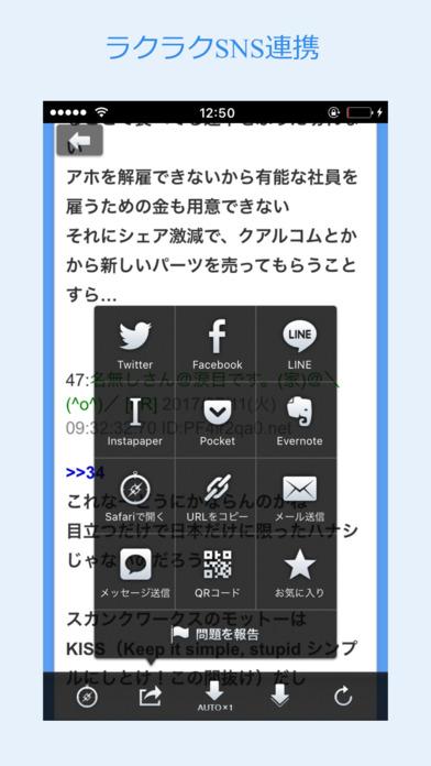 http://a5.mzstatic.com/jp/r30/Purple128/v4/ed/92/fc/ed92fc1e-9a7f-e5e3-f127-08e84ebb0f19/screen696x696.jpeg