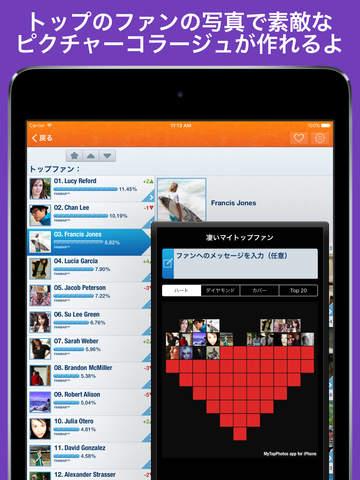 http://a5.mzstatic.com/jp/r30/Purple18/v4/0b/d7/ca/0bd7ca4b-6ec2-f8fc-b63f-dd96dd5793f1/screen480x480.jpeg