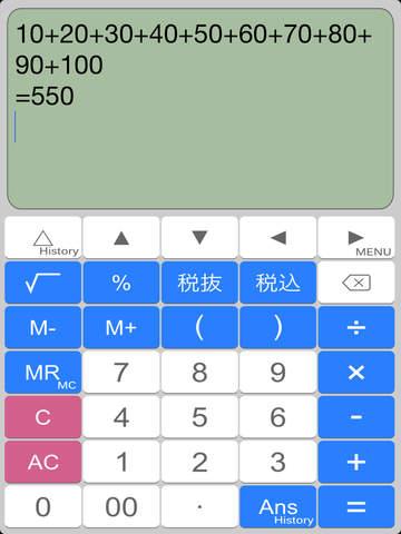 http://a5.mzstatic.com/jp/r30/Purple18/v4/1c/49/9d/1c499d22-dd97-918f-b833-e55c199bb272/screen480x480.jpeg