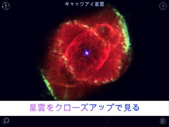 http://a5.mzstatic.com/jp/r30/Purple18/v4/25/d3/a5/25d3a5d6-0611-e58d-c567-6fd0b85fd59d/sc552x414.jpeg