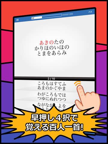 http://a5.mzstatic.com/jp/r30/Purple18/v4/2c/26/8c/2c268c6f-2fc8-d1ce-96e9-3895b85c2fbf/screen480x480.jpeg