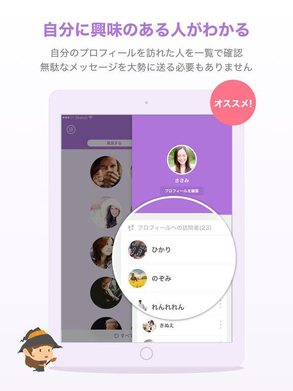 http://a5.mzstatic.com/jp/r30/Purple18/v4/3b/f1/5d/3bf15db9-7de6-fb70-b763-f7420c381064/sc1024x768.jpeg