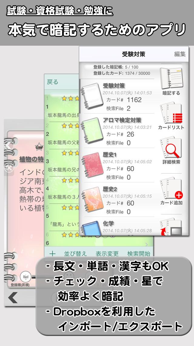 http://a5.mzstatic.com/jp/r30/Purple18/v4/40/b1/6f/40b16f5b-6504-1f05-5b97-26895d691dfb/screen1136x1136.jpeg