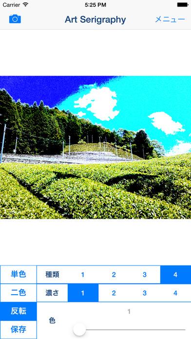 http://a5.mzstatic.com/jp/r30/Purple18/v4/61/e9/f0/61e9f063-7ff0-ae61-abe1-afb3b47574fe/screen696x696.jpeg
