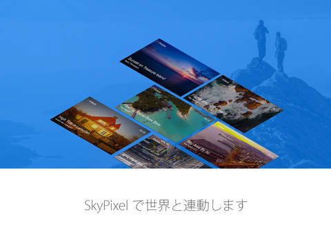 http://a5.mzstatic.com/jp/r30/Purple18/v4/6c/f4/08/6cf408c4-4b14-12db-e2ca-359504c4fe29/screen480x480.jpeg
