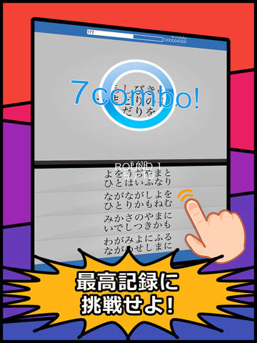 http://a5.mzstatic.com/jp/r30/Purple18/v4/84/36/96/843696fa-d35f-c4f3-12bc-12be9a1369bb/screen480x480.jpeg