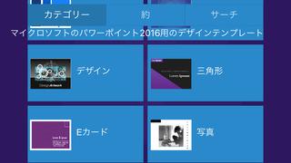 http://a5.mzstatic.com/jp/r30/Purple18/v4/87/6a/ab/876aab47-9289-c11b-0a74-4a8c04cb6a05/screen320x320.jpeg