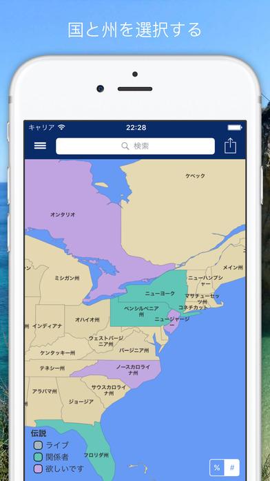 http://a5.mzstatic.com/jp/r30/Purple18/v4/92/b0/a7/92b0a7a7-17dd-94d0-7d7d-88d76660f3fd/screen696x696.jpeg