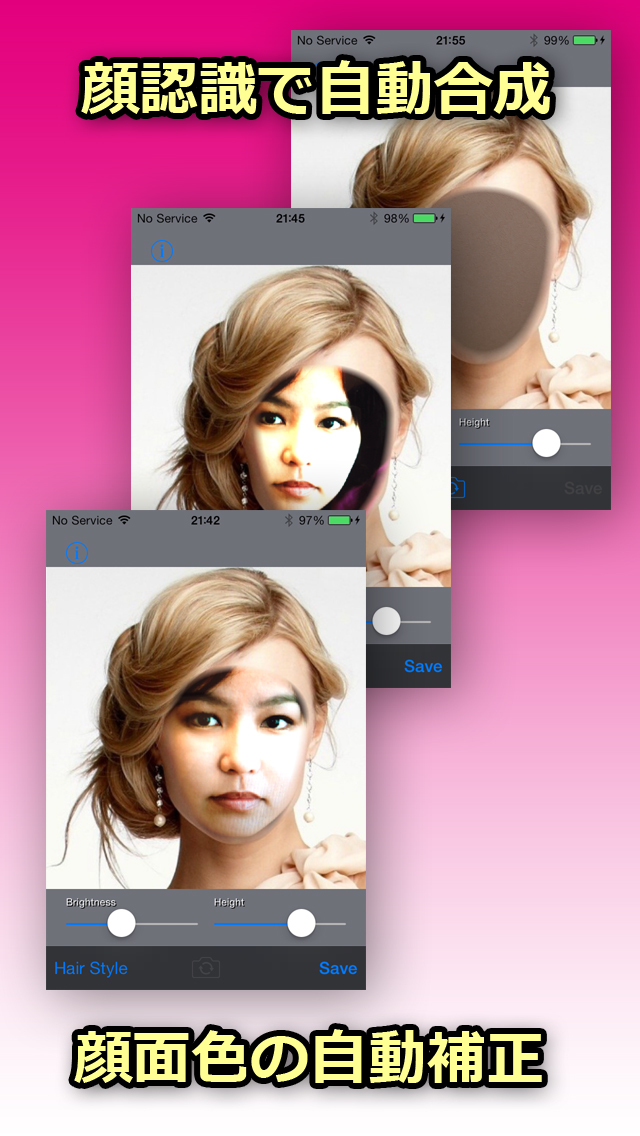 http://a5.mzstatic.com/jp/r30/Purple18/v4/98/60/4f/98604f72-6947-61f3-0152-fda187bd0f55/screen1136x1136.jpeg