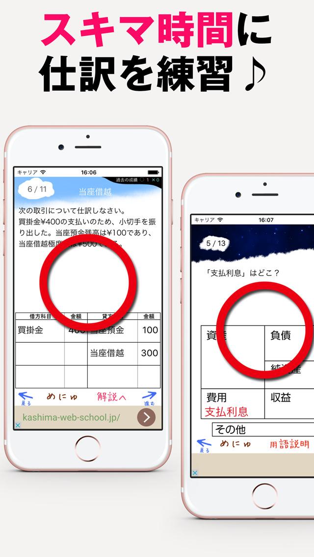 http://a5.mzstatic.com/jp/r30/Purple18/v4/9e/80/45/9e804592-1446-d4ff-74e0-791ef8cac2d8/screen1136x1136.jpeg