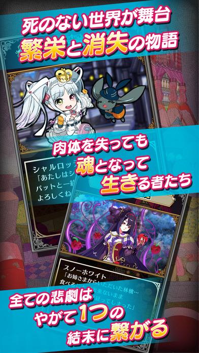 ぷちっとらびりんす~お手軽ハクスラRPG~ screenshot1