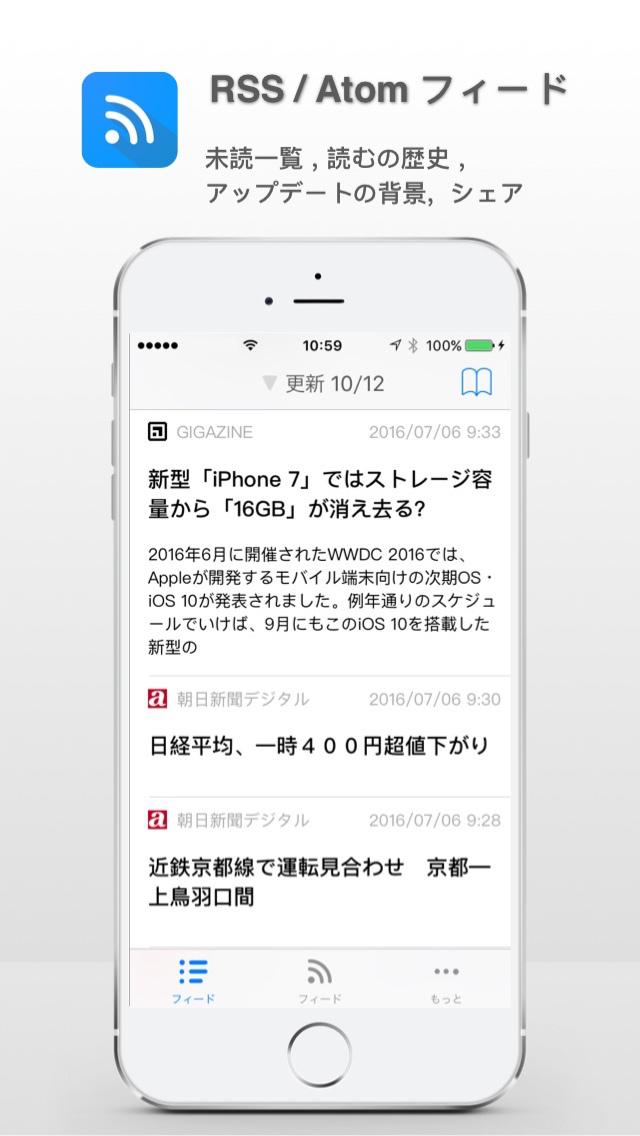 2016年7月23日iPhone/iPadアプリセール コピペ・クリップボードアプリ「QuickClip」が無料!