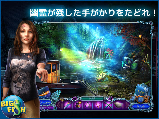 Mystery Tales: Her Own Eyes HD - A Hidden Object Mystery (Full)