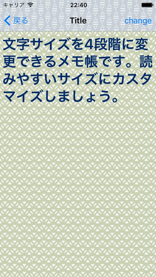 http://a5.mzstatic.com/jp/r30/Purple18/v4/c7/ce/04/c7ce04da-2041-86e6-84e1-fd23f91d25d1/screen1136x1136.jpeg