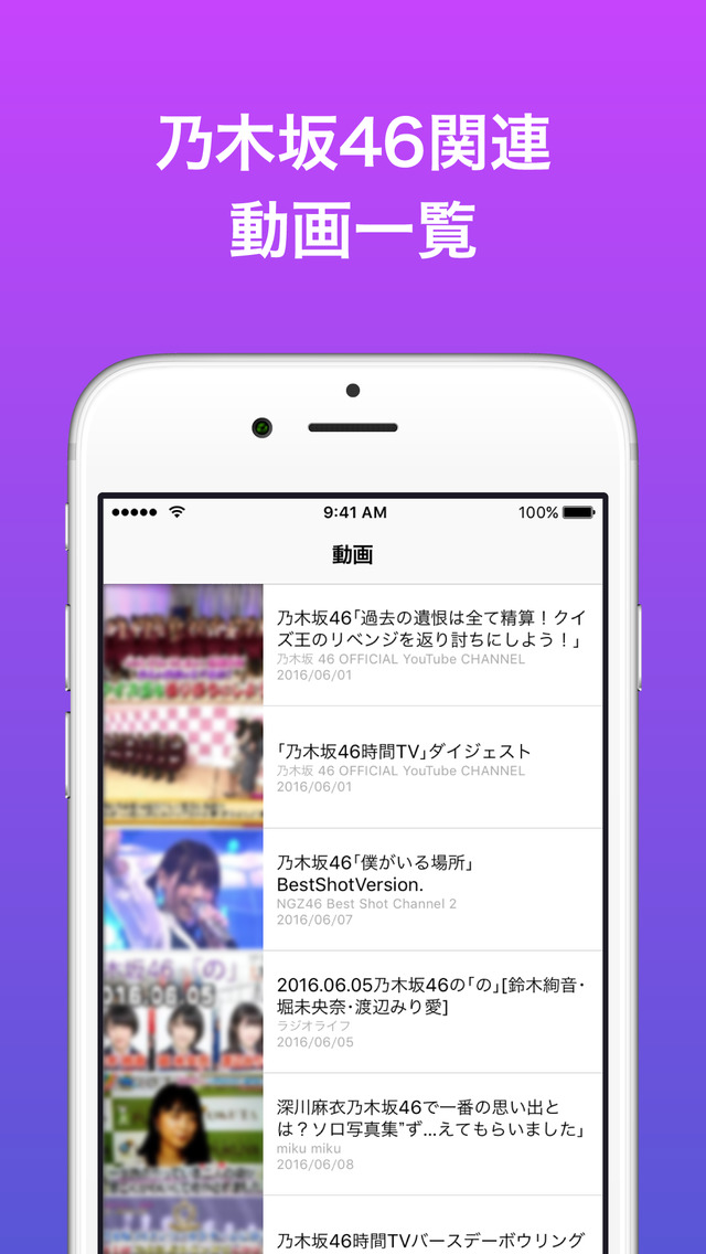 http://a5.mzstatic.com/jp/r30/Purple18/v4/d7/bb/5b/d7bb5b51-8468-49f1-9482-cff8b44db5dd/screen1136x1136.jpeg