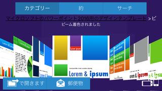 http://a5.mzstatic.com/jp/r30/Purple18/v4/d9/7b/ef/d97bef55-5675-1bb0-837d-1cc9f7723643/screen320x320.jpeg