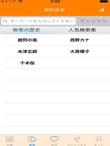 http://a5.mzstatic.com/jp/r30/Purple18/v4/f3/fb/33/f3fb335a-2003-80b7-516b-32aa23d2eb49/screen480x480.jpeg