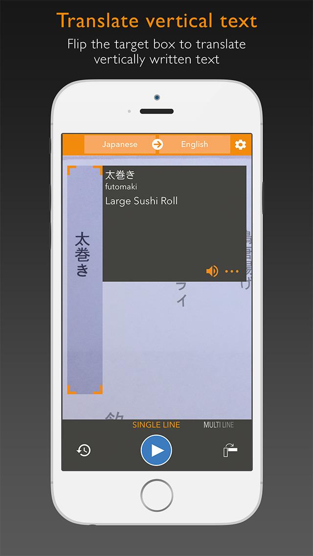 http://a5.mzstatic.com/jp/r30/Purple18/v4/fc/b6/d4/fcb6d45f-694a-b4b2-2f72-996c339e5f6e/screen1136x1136.jpeg