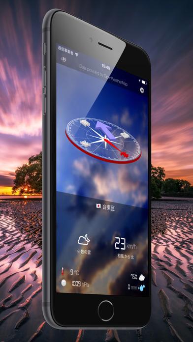 http://a5.mzstatic.com/jp/r30/Purple19/v4/17/69/65/176965b4-7265-e4ac-bbbc-981563084f76/screen696x696.jpeg