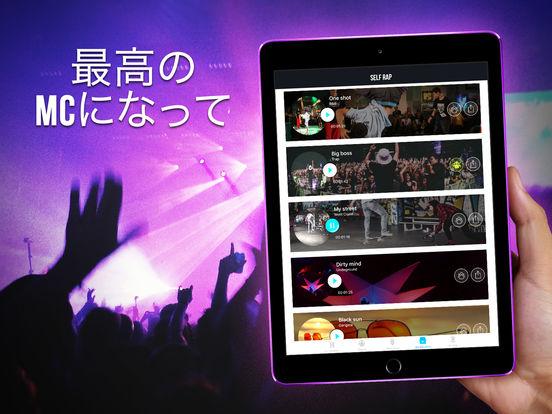http://a5.mzstatic.com/jp/r30/Purple19/v4/1a/00/76/1a007667-5f96-7a59-67f1-451fcf0548eb/sc552x414.jpeg