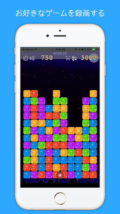 http://a5.mzstatic.com/jp/r30/Purple19/v4/3f/4d/c3/3f4dc3e4-00c2-3215-12f0-0c8a91d8d55a/screen696x696.jpeg
