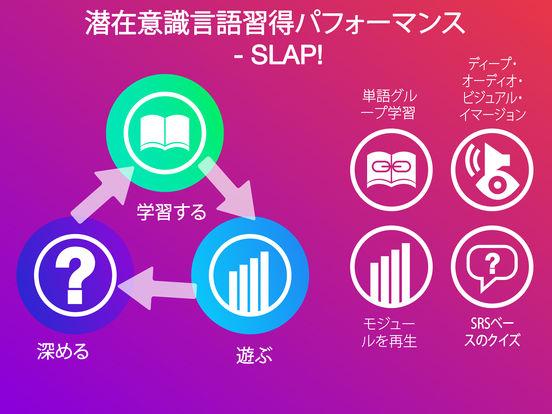 http://a5.mzstatic.com/jp/r30/Purple19/v4/40/77/83/40778340-763e-2741-02ca-e125991f96a3/sc552x414.jpeg