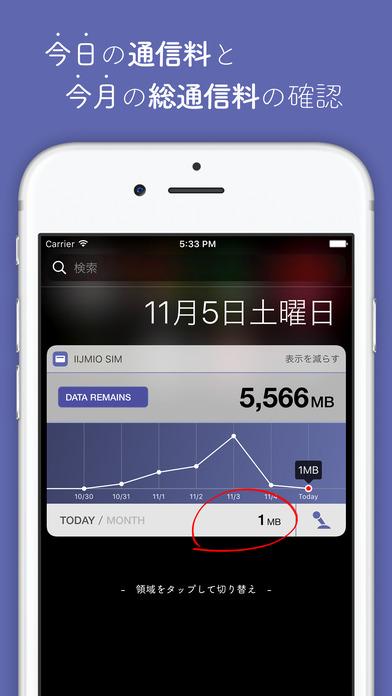 http://a5.mzstatic.com/jp/r30/Purple19/v4/73/77/ed/7377edf7-885f-7100-4add-7913835b6c9f/screen696x696.jpeg
