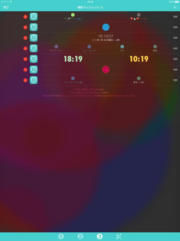 http://a5.mzstatic.com/jp/r30/Purple19/v4/76/7c/3e/767c3ea3-7326-a561-df76-93f34ff71135/sc1024x768.jpeg