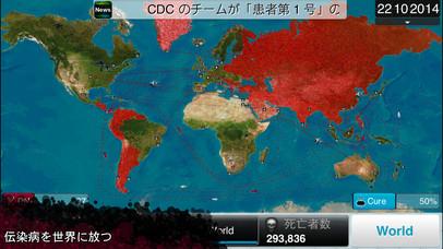 http://a5.mzstatic.com/jp/r30/Purple19/v4/99/04/0c/99040c43-879c-a459-f6eb-5dab4382088d/screen406x722.jpeg