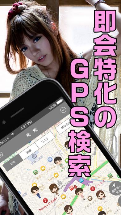http://a5.mzstatic.com/jp/r30/Purple19/v4/a1/4e/3a/a14e3a2b-0d04-3ef1-f4a8-ea91d6b31a95/screen696x696.jpeg