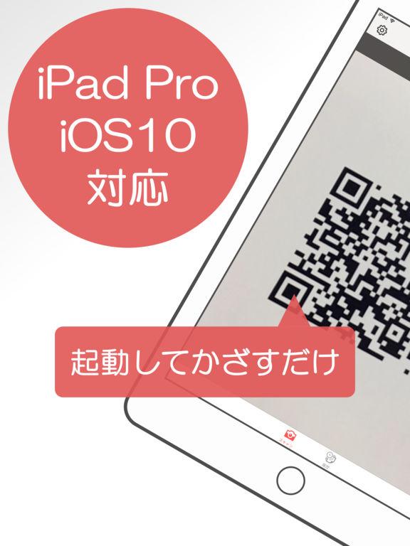 http://a5.mzstatic.com/jp/r30/Purple19/v4/ac/ec/1c/acec1cce-feb8-d0f5-0043-122d526bcf89/sc1024x768.jpeg