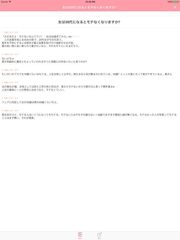 http://a5.mzstatic.com/jp/r30/Purple19/v4/c3/45/7e/c3457e3b-cbd1-499f-ac01-dd6d2b1444db/sc1024x768.jpeg