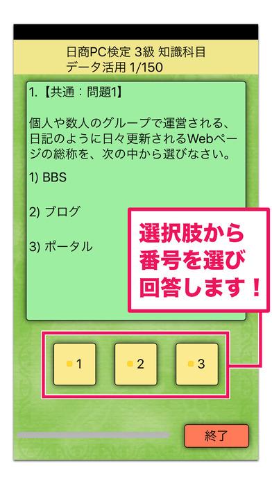 http://a5.mzstatic.com/jp/r30/Purple19/v4/e0/74/db/e074db82-6f79-4fcd-e789-8aeeff6efe66/screen696x696.jpeg