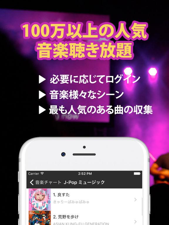 http://a5.mzstatic.com/jp/r30/Purple19/v4/e9/19/43/e9194346-e04d-ce46-c431-30fce5984c0c/sc1024x768.jpeg