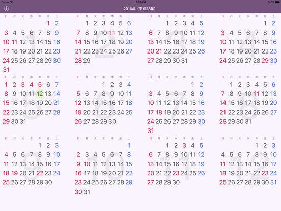 http://a5.mzstatic.com/jp/r30/Purple20/v4/72/f2/e6/72f2e6f0-caf3-b4e8-2fb5-6bb013593aa1/sc552x414.jpeg