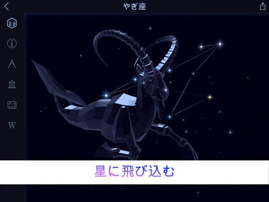 http://a5.mzstatic.com/jp/r30/Purple20/v4/aa/7b/4c/aa7b4c92-853d-15c3-7efb-29460ef17bf0/sc552x414.jpeg