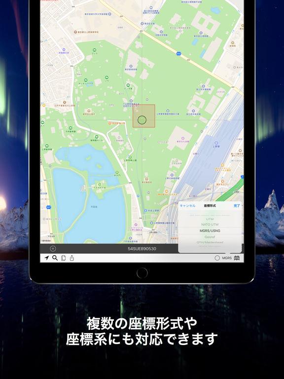 http://a5.mzstatic.com/jp/r30/Purple30/v4/2c/e9/e6/2ce9e656-b7c5-c0cc-09f7-b4a645bc37ac/sc1024x768.jpeg