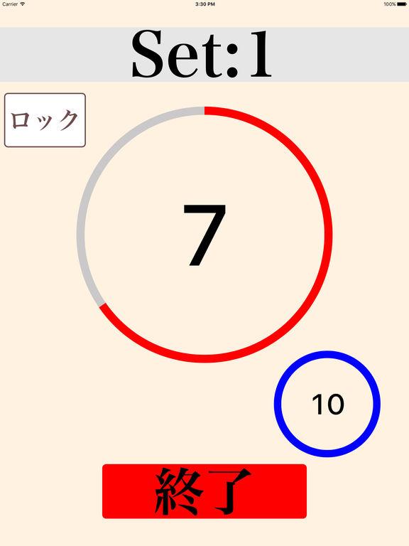 http://a5.mzstatic.com/jp/r30/Purple30/v4/7c/c6/c6/7cc6c65d-9ce4-81ba-eec5-8de9a7185f4f/sc1024x768.jpeg