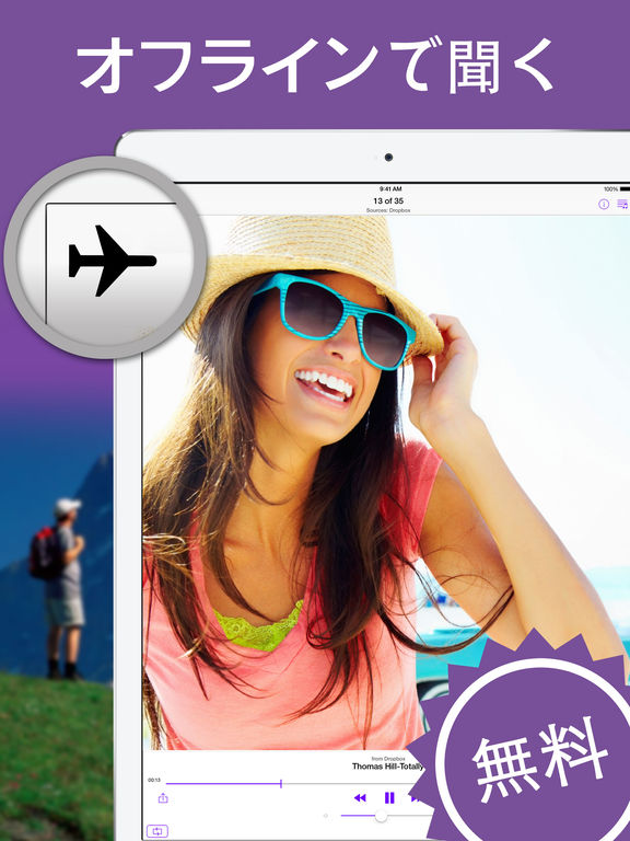 http://a5.mzstatic.com/jp/r30/Purple30/v4/9f/da/39/9fda3940-d334-f00f-0420-a7986e201528/sc1024x768.jpeg